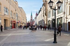 View Of Renovated Nikolskaya Street In Moscow